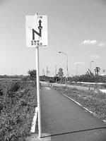 自転車道 荒川自転車道 : 荒川自転車道 | サイクル ...