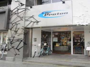 ... Proton(仙台市) 中古車買取&販売