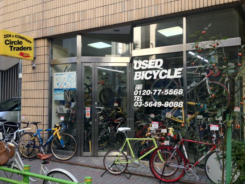 自転車の 自転車 日本橋 ショップ : 東京日本橋のコアな中古 ...