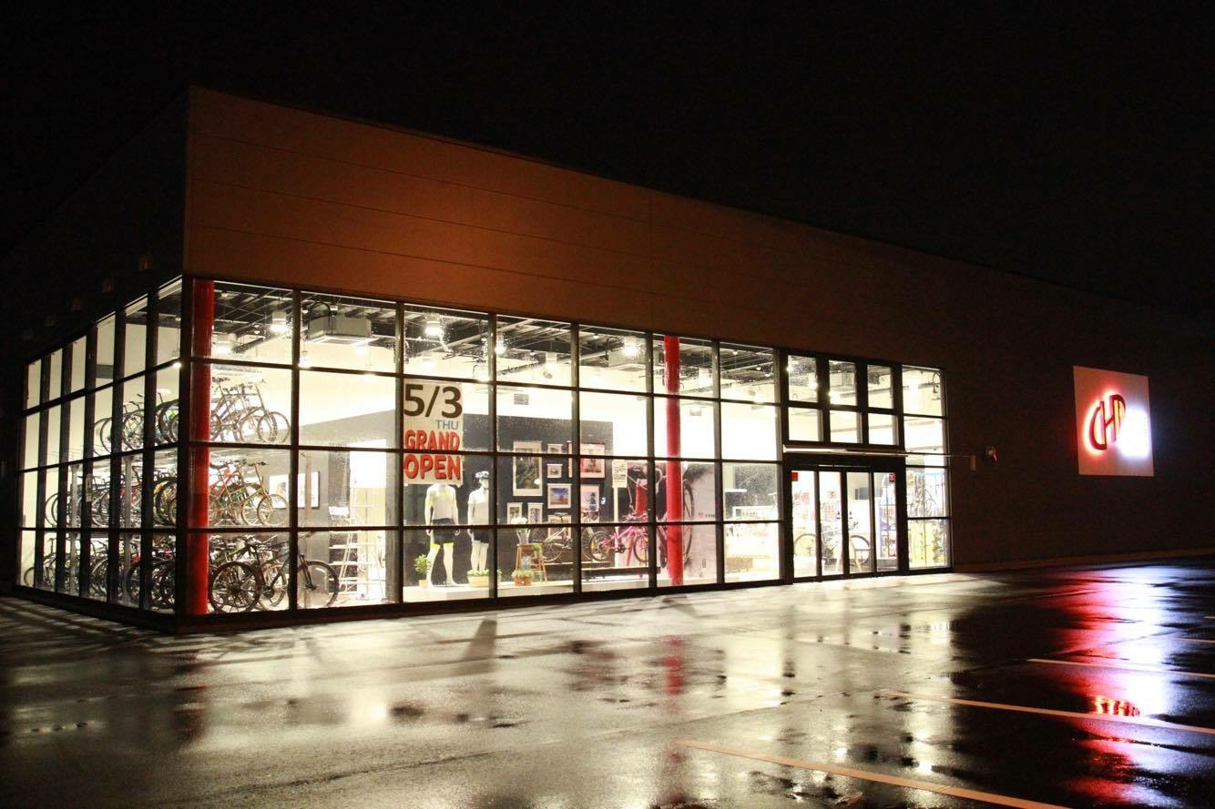 三重県桑名市の自転車店スポーツデポ 桑名店詳細  …