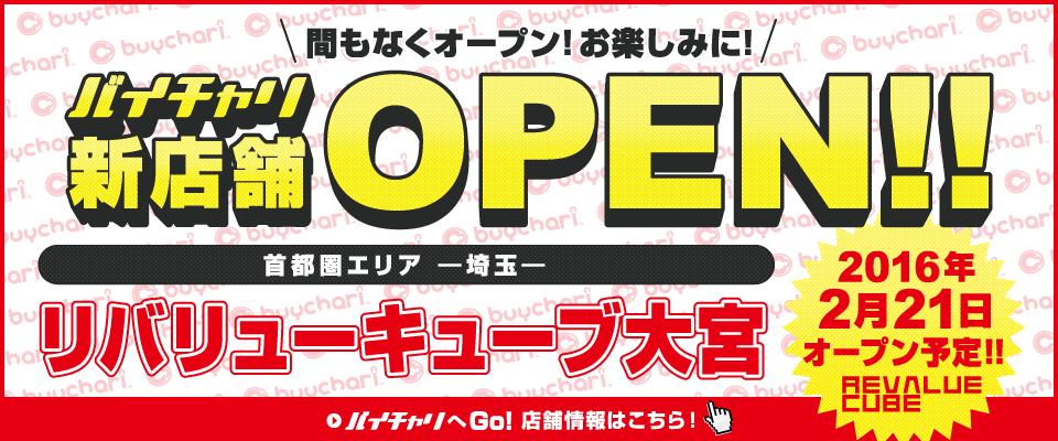 ... 自転車関連用品を高価買取り : 横浜駅 自転車用品 : 自転車用