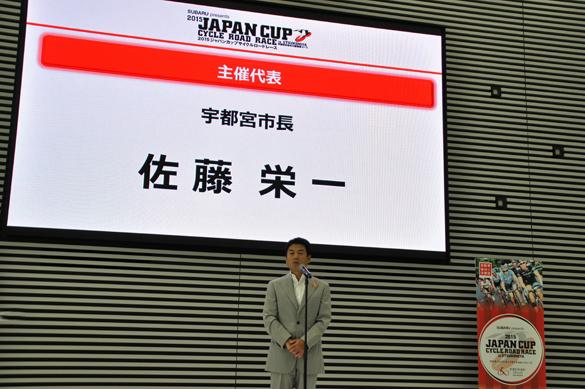 今年はショートコースで開催! ジャパンカップ2015