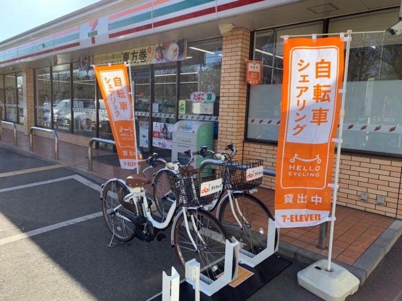セブンイレブン朝霞幸町1丁目店 自転車シェア