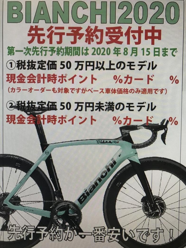 ポイント付帯率を表示したポスターはお店でご確認ください。