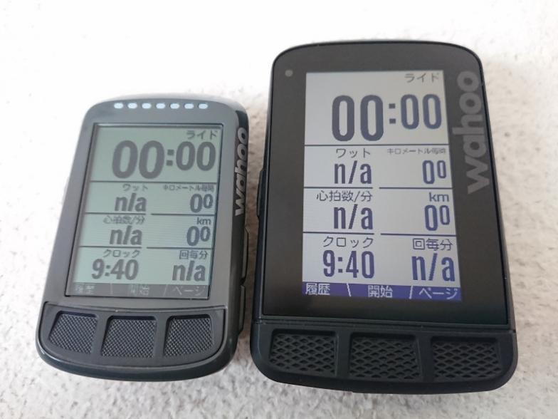 エレメントボルト(左)との比較。一回り大きい本体サイズ