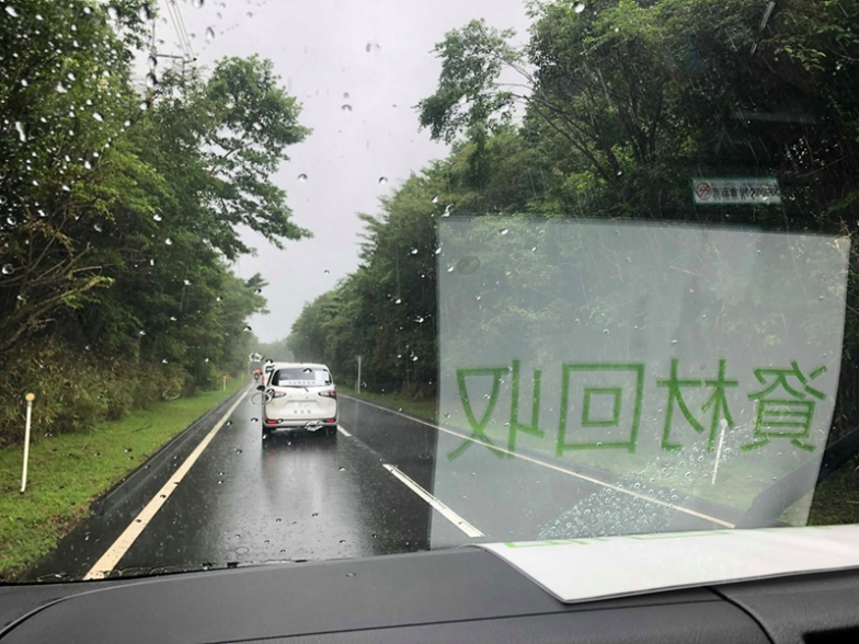 私はMC後、最後尾の資材回収車に同乗。雨模様で先行きが不安でした……