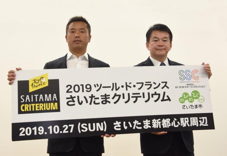 池田純さいたまスポーツコミッション会長(左)と清水勇人さいたま市長
