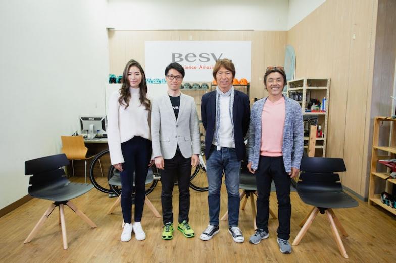 今回eバイクのナビゲーター&ゲストとして集まった、福田萌子さん、栗村修さん、今中大介さん、宮澤崇史さん(左より)