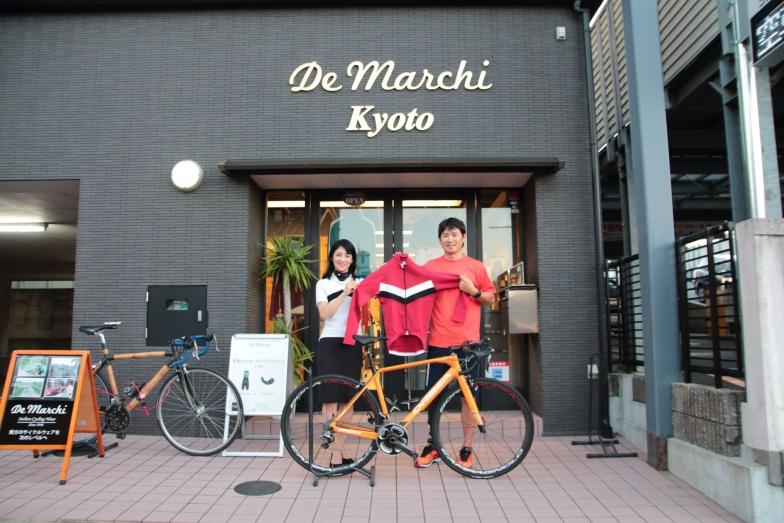photo : De Marchi Kyoto