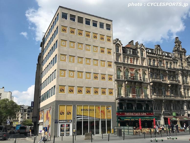 ブリュッセルのブロッケール広場に期間限定でオープンしたメゾン・デュ・ツール