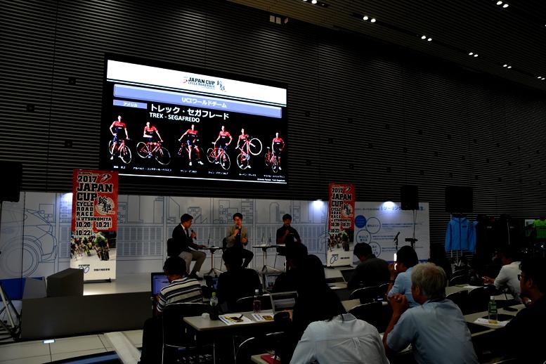コンタドール来日が発表された記者発表会はYoutubeで全世界へライブ配信された