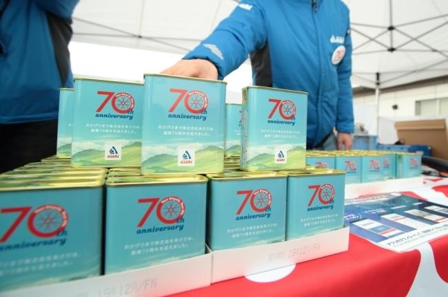創業70周年記念ノベルティの配布