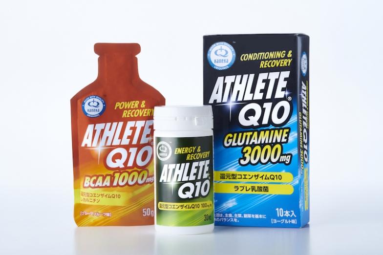 左から、アスリートQ10 BCAA、アスリートQ10、アスリートQ10 グルタミン