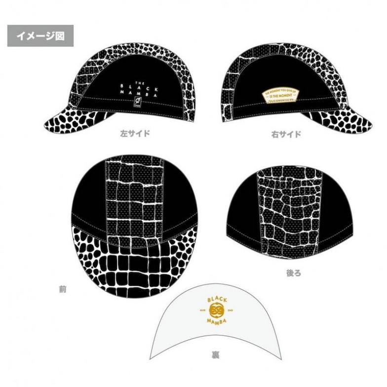 CYPHER WHITE MAMBA サイクルキャップ 価格:2900円(税抜)フリーサイズ