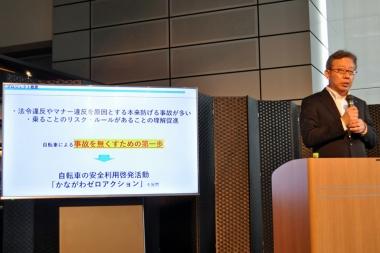 かながわゼロアクションの概要を説明するau損保の山田隆章社長