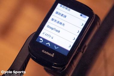 バイクから離れる時に、スマートフォンのアプリからアラームを設定する