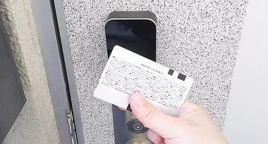 スマートロック:ICカードにて開錠・施錠