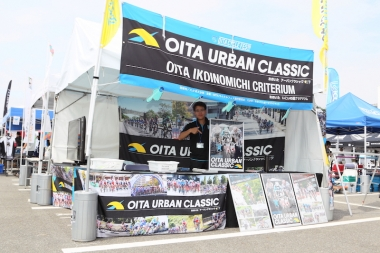 サイクルツーリズムに力を入れる多くの自治体もブースを展示。こちらは先日UCIレースが開催された大分県
