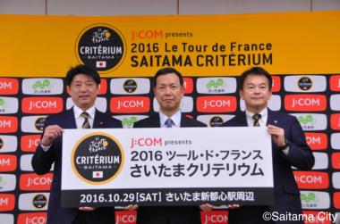 2016年の大会正式名称は「J:COM presents 2016 ツール・ド・フランスさいたまクリテリウム」