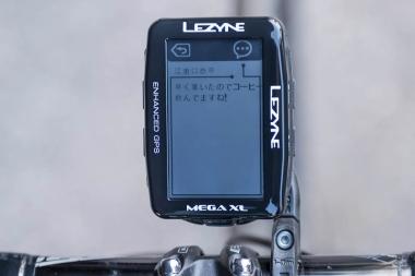スマートフォンで受信したメッセージを見ることもできる