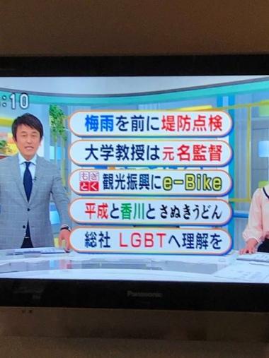 NHK岡山でeバイク特集が放送された