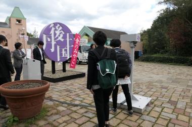 京丹後市の丹後王国「食のみやこ」も視察。34haある(甲子園球場約8個分)その広大な敷地のポテンシャルとは・・・
