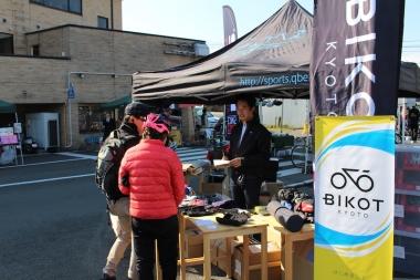 京都市内に7店舗を構える自転車のきゅうべえの新規取扱ブランド「BIKOT(ビコット)」「LIBIQ(リビック)」「R2」。そのコストパフォーマンスの良さや独自性が注目を集めていた