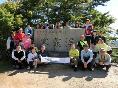 第3回小豆島サイクルツアーの様子