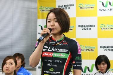 ライブガーデンの新川選手