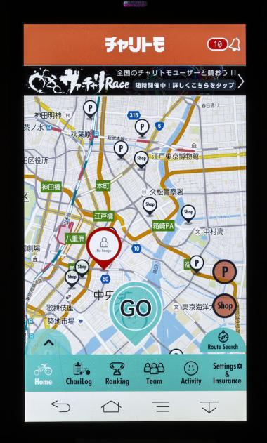 自転車アプリ「チャリトモ」で ...