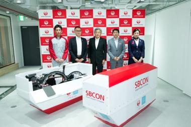 発表会は「JALイノベーションラボ」にて行われた