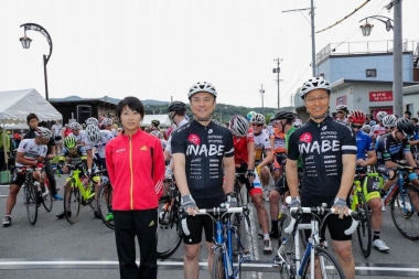 2016 ツアー・オブ・ジャパン いなべステージ記念 サイクルジャージ