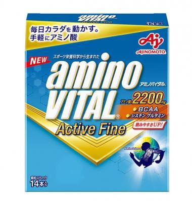 アミノバイタル®アクティブファイン