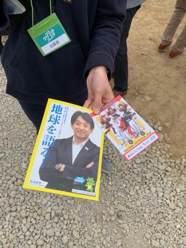 片山右京さんが起用された「COOL CHOICE」冊子や絵ハガキを配布するのも悪魔のシゴトだったらしい