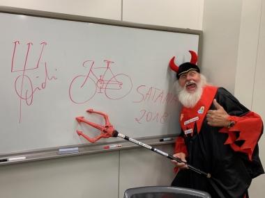 悪魔なりに「自転車は最高!」という気持ちを伝えたかったらしい
