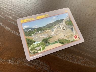 ダムといえばダムカード。安威川ダムでもすでに配布が始まっている。建造中の写真が入る珍しいケースだ