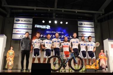 キナンサイクリングチーム