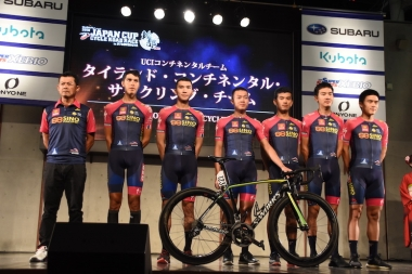タイランドコンチネンタルサイクリングチーム