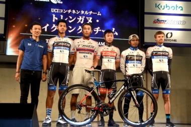 トレンガヌサイクリングチーム