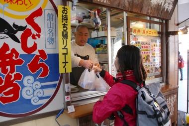 帰りには館山駅で売られている1日限定30個の駅弁「くじら弁当」をゲット