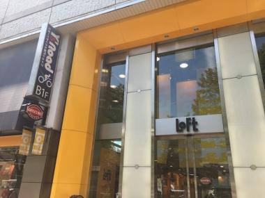 シングルブランドストアは福岡中心地「天神」のロフト地下1階にあるY's Road福岡天神店内、いつもにぎわっているエリアにある