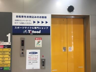 天神ロフト地下1階の店舗へは自転車をエレベーターで移動できる