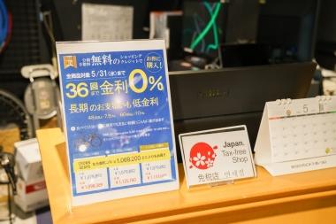 金利0%ローンは店頭でもネットでも審査を受けることができる