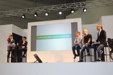 会場メインステージでは日本eバイク協会の主催で有識者によるeバイクトークショーも開催された