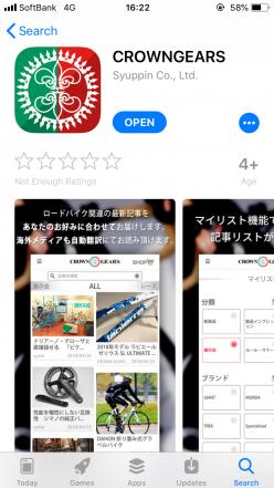 オリジナルアプリはスマホのアプリストアから、だれでも無料でダウンロードできる