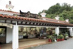 名護市わんさか大浦パークでは、黒糖なんとぅ(餅)、島バナナ、シークヮーサーシャーベットなど沖縄の食が味わえる