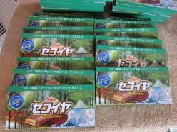 今回は行けなかったが、かの有名な「マキノ高原メタセコイア並木」をもじった「Furutaのセコイヤチョコレート」に関西人もおもわずバカうけ