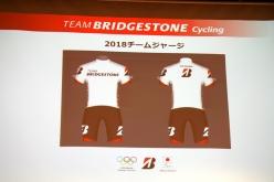 「ブリヂストン」ロゴが入る新たに発表されたチームジャージ