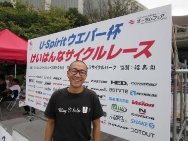 ウエムラサイクルパーツの上村さん