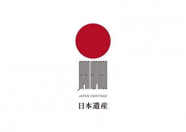 日本遺産認定「古代人のモニュメント 台地に絵を描く南国宮崎の古墳景観」